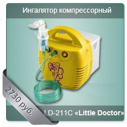 ��������� ������������� LD-211C �Little Doctor�